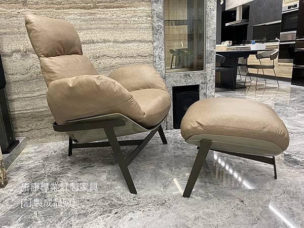 Jupiter主人椅+腳椅-2.jpg
