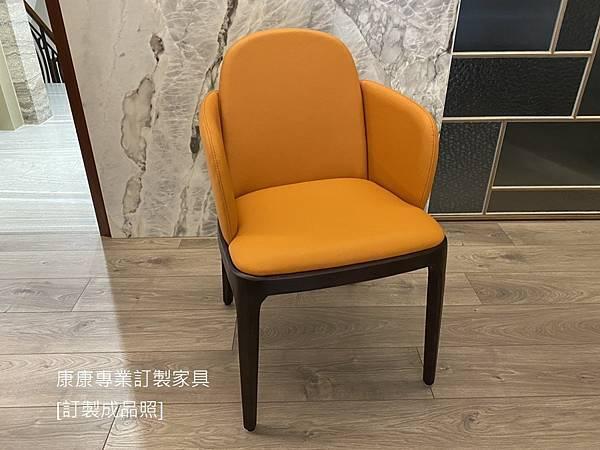 Manda餐椅_6.jpg