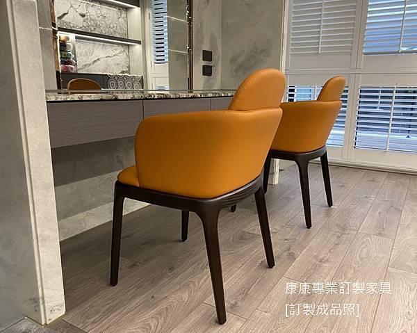 Manda餐椅_10.jpg