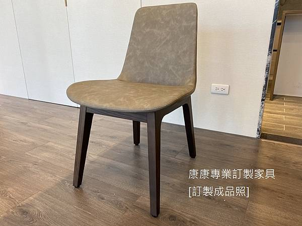 Ventura款型餐椅-31.jpg