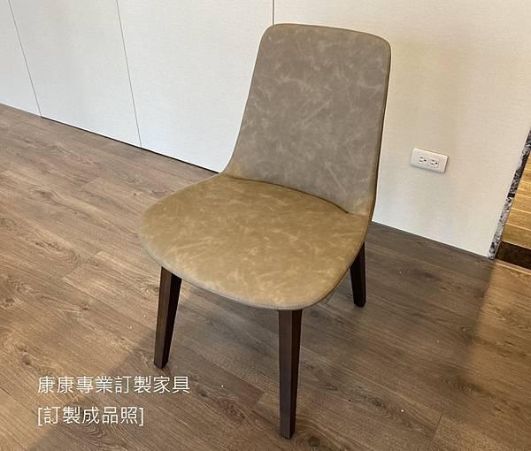 Ventura款型餐椅-29.jpg