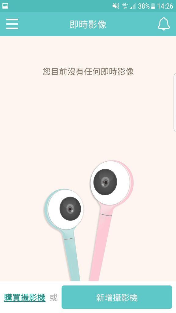 Screenshot_20180606-142649.jpg