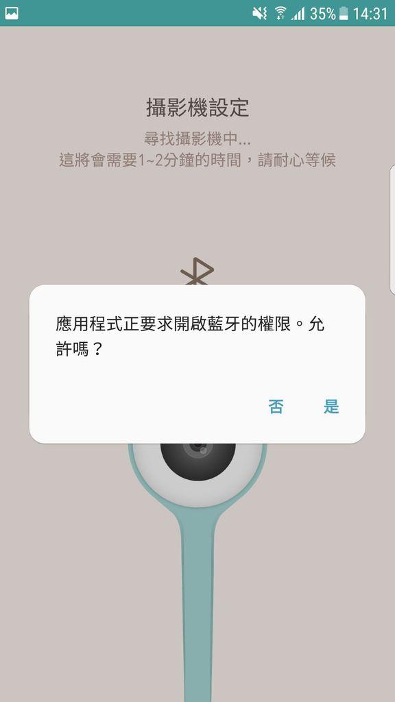 Screenshot_20180606-143140.jpg