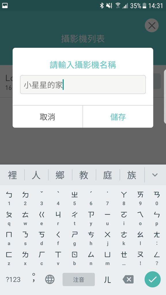 Screenshot_20180606-143159.jpg