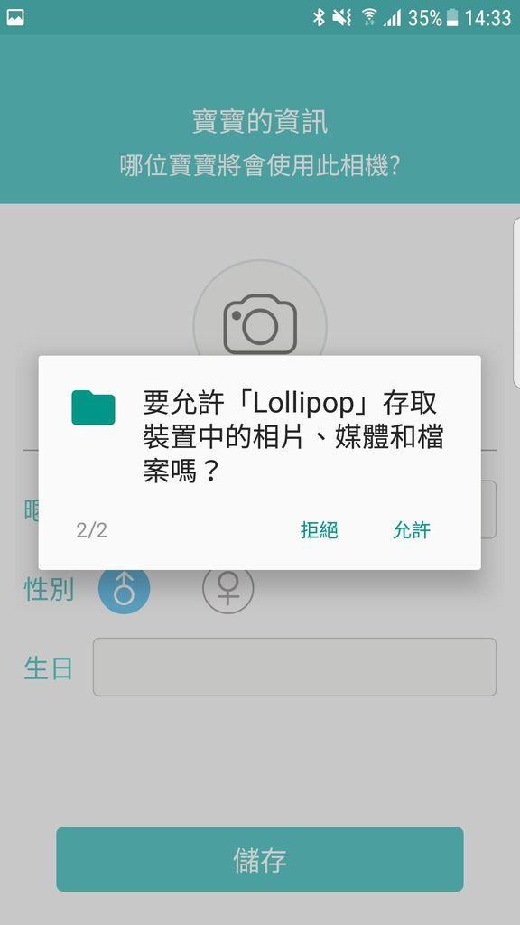 Screenshot_20180606-143304.jpg