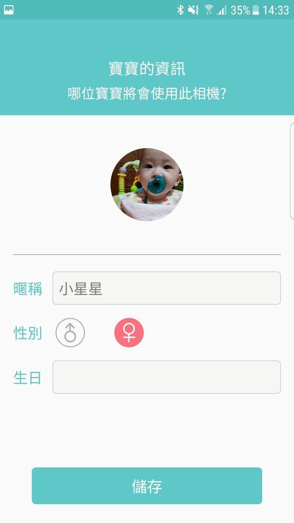 Screenshot_20180606-143338.jpg