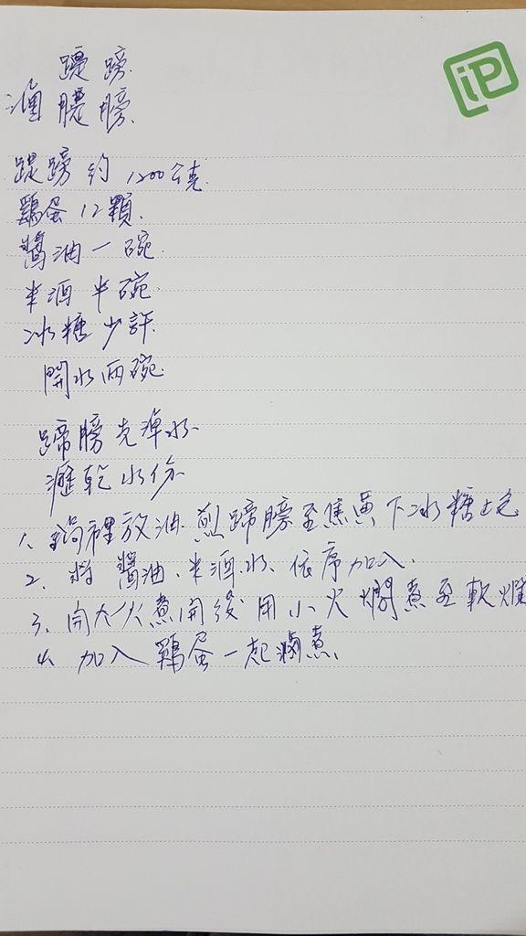 鍋_181018_0041.jpg