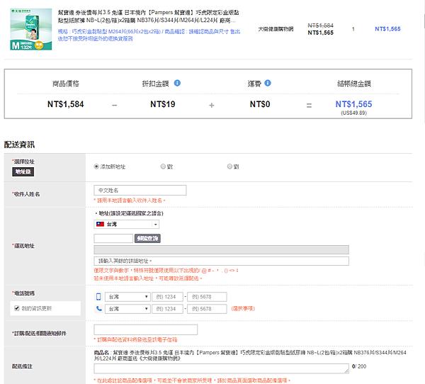 Qoo10 - 超炫,超酷,難以置信的價格!.png