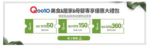 【Qoo10】【幫寶適】五星一級幫 增量版 黏貼型紙尿褲 3包裝 Pampers 日本境內 NB_L 箱購   孕婦   嬰兒用品.png