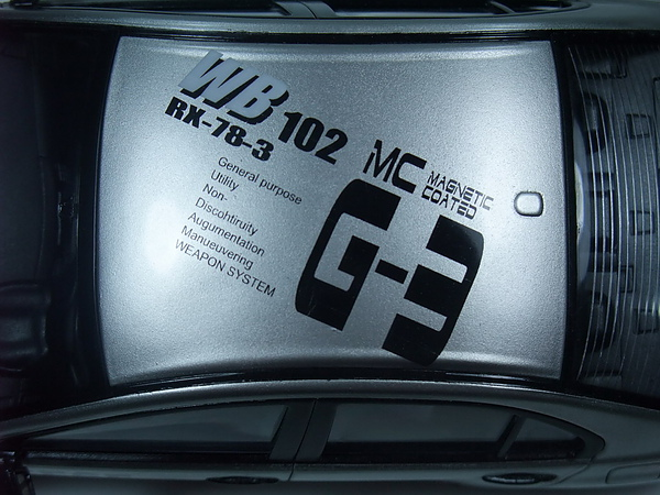 DSCF2504.JPG