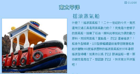 PIC 20110503212405.jpg