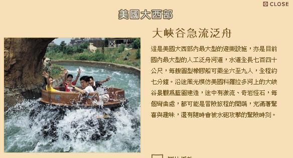 PIC 20110503212314.jpg