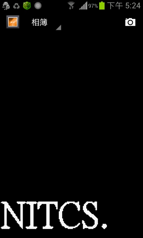 2013-03-09 17.24.41