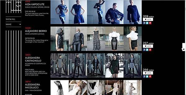 歐洲時裝設計競賽