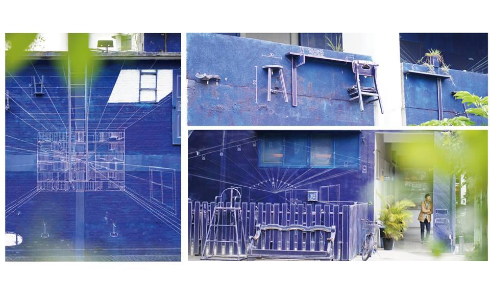 台東的藍晒圖