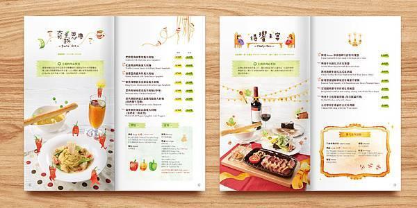 20150629梨子菜單-02