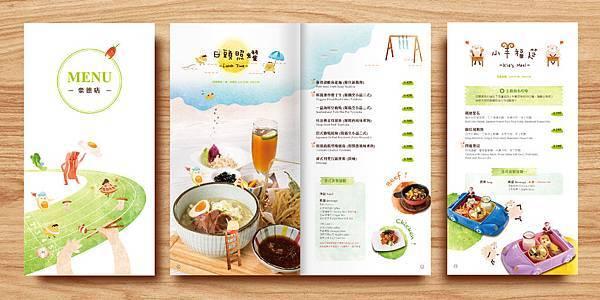 20150629梨子菜單-01