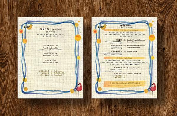 品牌-包裝設計-視覺設計-logo-yolo cafe --台中-推薦-設計-www.holycow.com.tw-03