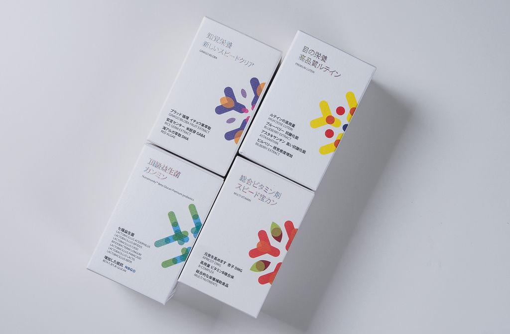 厚禮牛創意-名片設計-商業設計-型錄設計-dm設計-廣告設計-台中-精緻設計-推薦-1商業設計-分子藥局包裝設計2