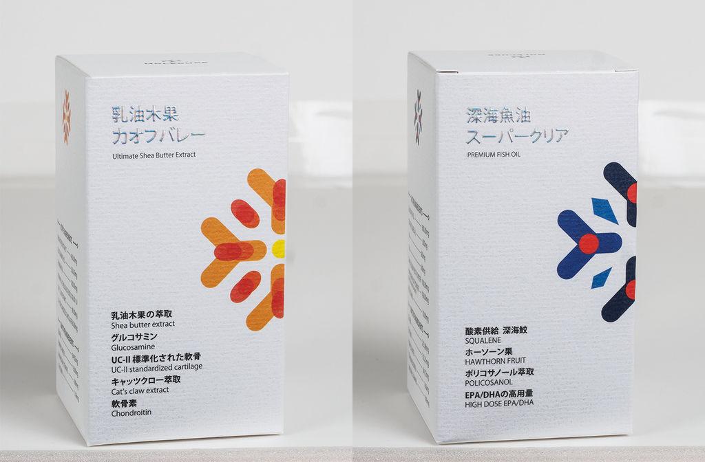 厚禮牛創意-名片設計-商業設計-型錄設計-dm設計-廣告設計-台中-精緻設計-推薦-1商業設計-分子藥局包裝設計6