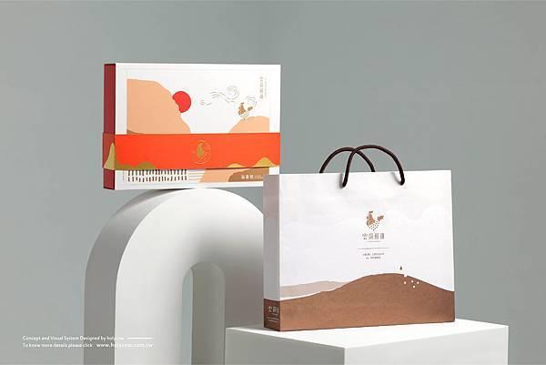 雲嶺鮮雞-滴雞精-農產品品牌設計-品牌規劃-品牌改造-設計推薦-04-1.jpg