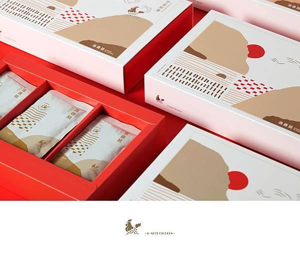 雲嶺鮮雞-滴雞精-農產品品牌設計-品牌規劃-品牌改造-設計推薦-01-2.jpg