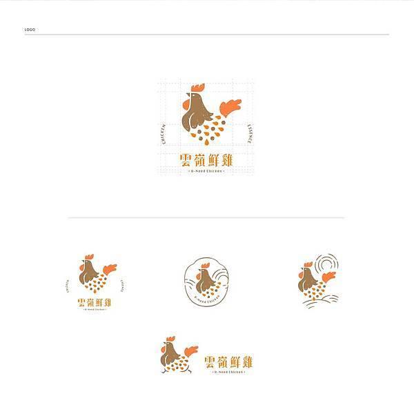 雲嶺鮮雞-滴雞精-農產品品牌設計-品牌規劃-品牌改造-設計推薦03.jpg