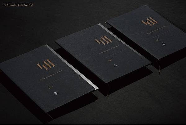 電緣40型錄設計品牌設計工業設計-09.jpg