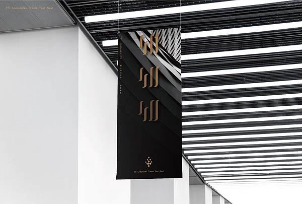 電緣40型錄設計品牌設計工業設計-14.jpg