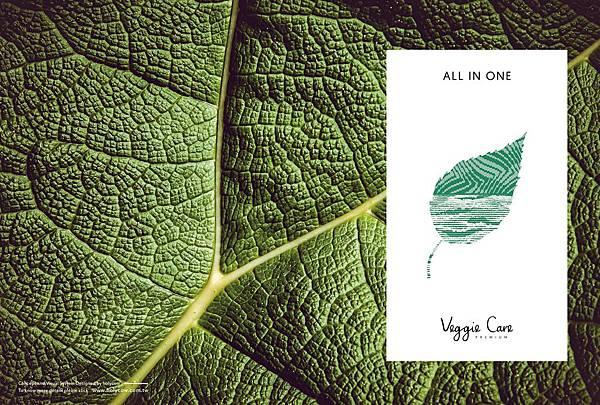 一樂鶴保健食品-生技公司-日本-全素食品-有機食品-品牌設計-設計推薦-02.jpg