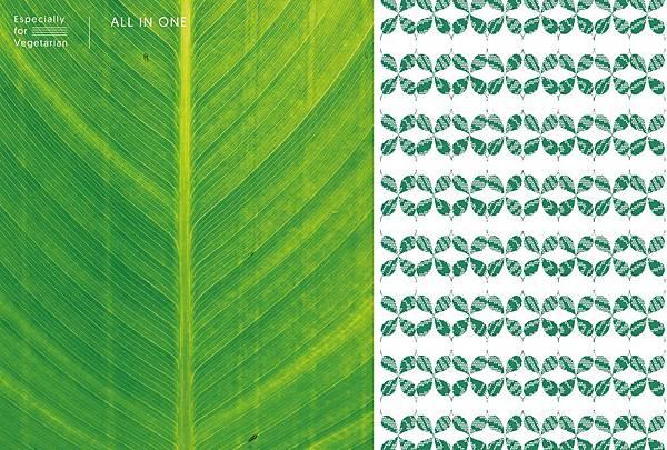 一樂鶴保健食品-生技公司-日本-全素食品-有機食品-品牌設計健康食品-設計推薦-04.jpg