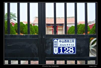 Hot spring - 01.jpg