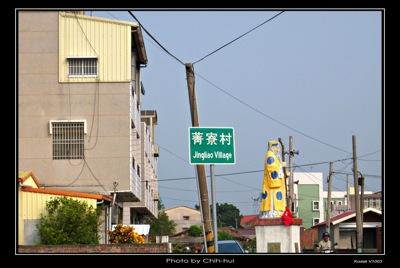 Hot spring - 06.jpg
