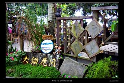 Hot spring - 14.jpg