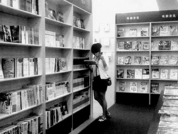 书店一隅1