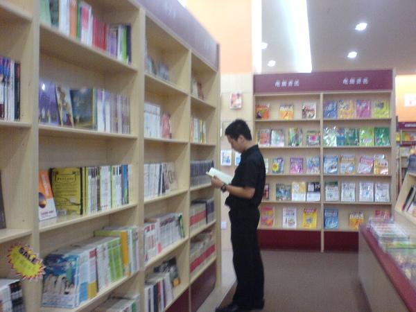 书店一隅2
