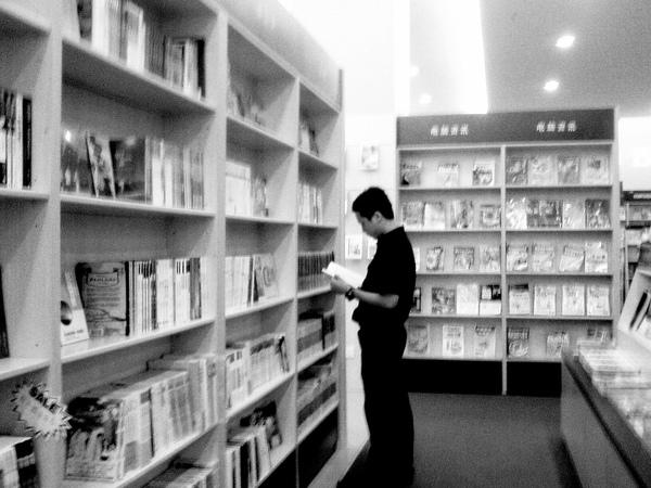 书店一隅3