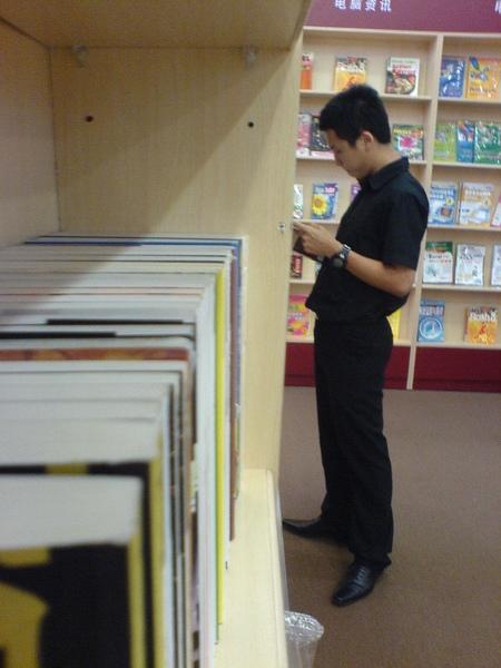 书店一隅5