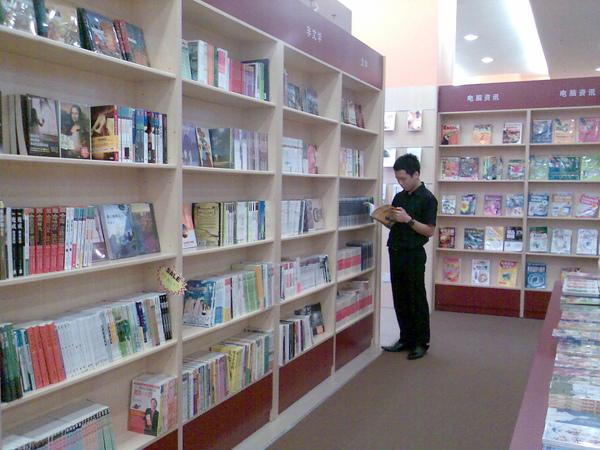 书店一隅6