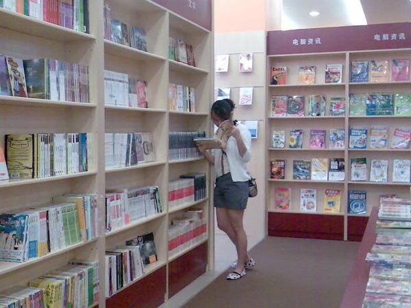 书店一隅7