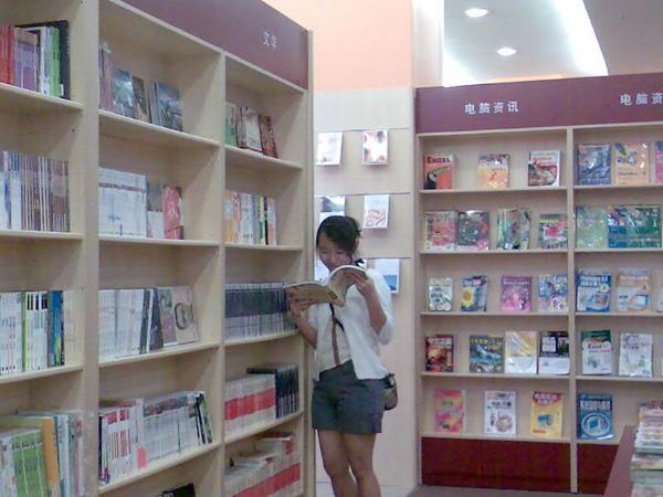 书店一隅8