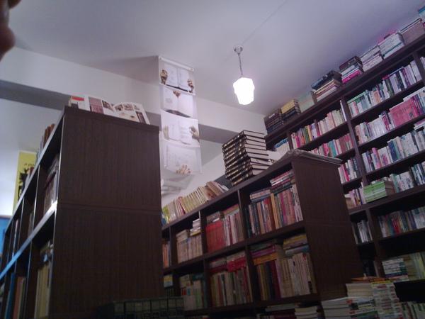 青康藏書房