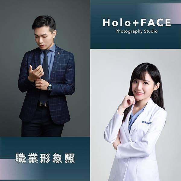 Holo+FACE 律師 醫生形象照推薦.jpg