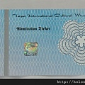 隱形油墨防偽票券_未照紫外線