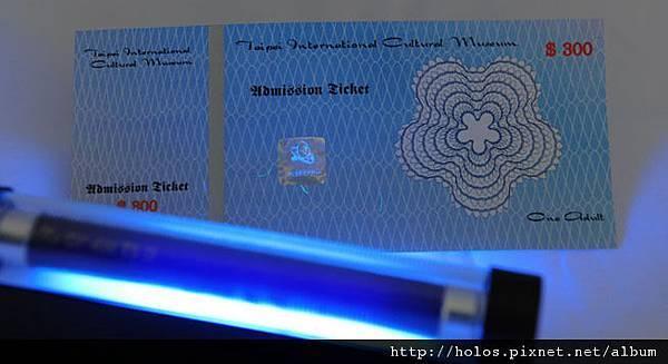 隱形油墨防偽票券_紫外線照射下