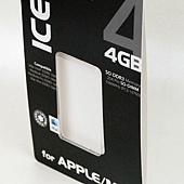 3C產品環保新包裝
