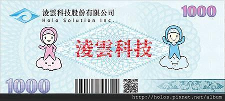 錢紋、防偽圖紋設計