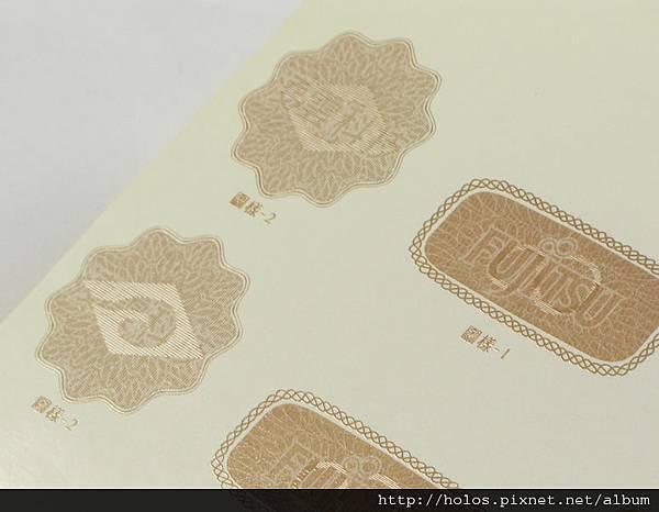 凹版印刷利用油墨厚度印製防偽圖紋