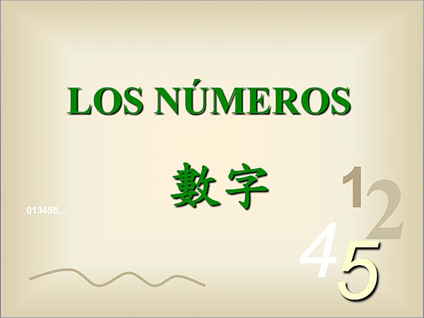 news_20130403-1