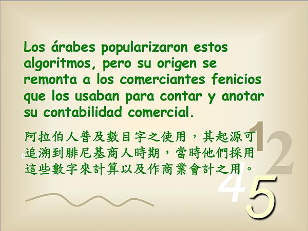 news_20130403-3